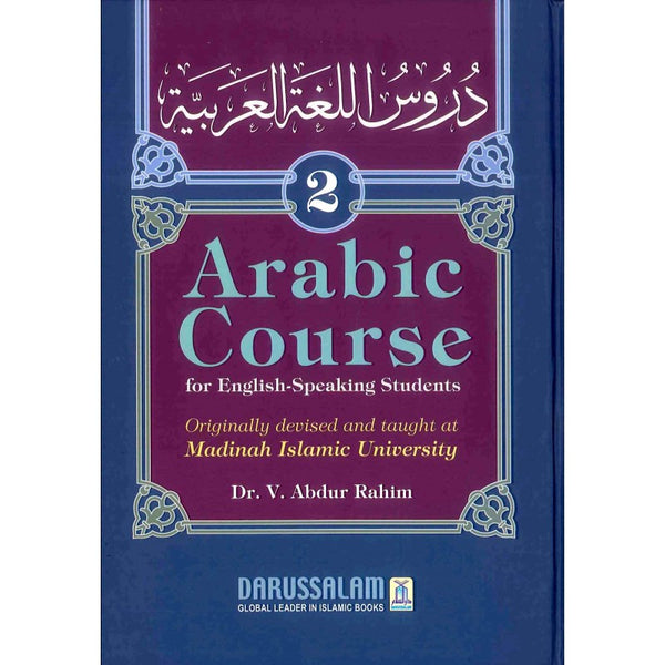 Arabic Course: For English Speaking Students Vol 2 - Darussalam Islamic Bookshop Australia