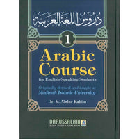 Arabic Course: For English Speaking Students Vol 1 - Darussalam Islamic Bookshop Australia