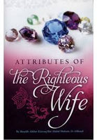Attributes of The Righteous Wife -0