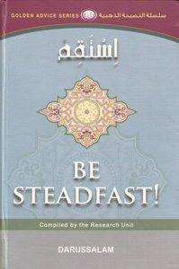 Golden Advice Series - Be Steadfast! (Book 10) (Default)