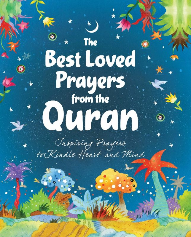 The Best Loved Prayers from the Quran (Default)