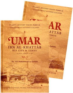 Umar Ibn Al-Khattab: His Life and Times (2 Vol. IIPH) -1622