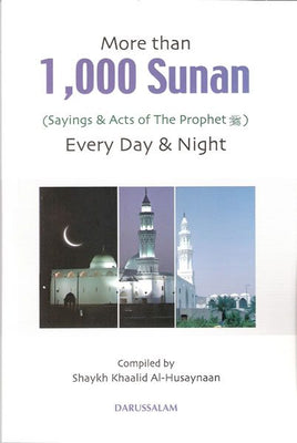 More than 1000 Sunan for Every Day & Night (Large) (Default)