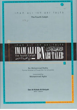 Imam Ali bin Abi Taleb - The Forth Caliph-0
