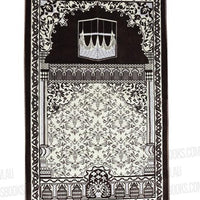 Brown Prayer Mat Turkish