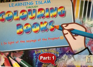Learning Islam Through Colouring Books (In light of the sayings of the Prophet (PBUH) ) Part 1-0