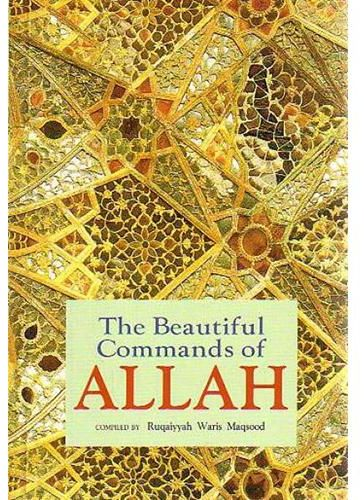 The Beautiful Commands of Allah (Default)