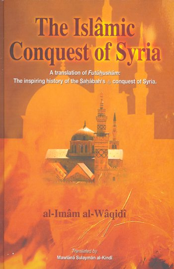 The Islamic Conquest of Syria -0