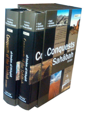 Conquest of the Sahabah