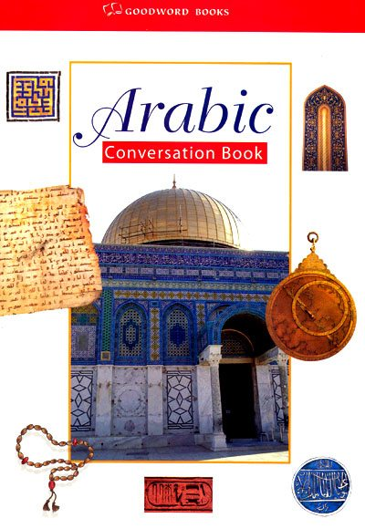 Arabic Conversation Book -0