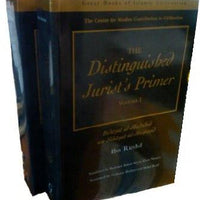 The Distinguished Jurist's Primer [2 Volume Set] -1466