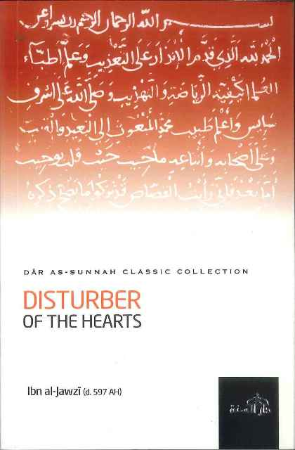 Disturber of the Hearts (Default)