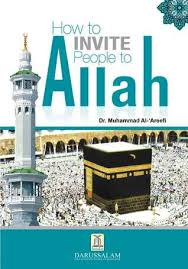 How to Invite People to Allah-2049