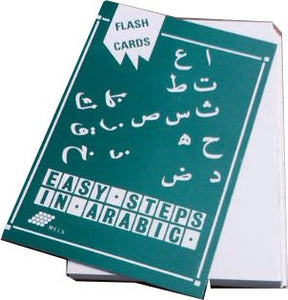 Easy Steps in Arabic (flash cards) (Default)