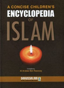 A Concise Children's Encyclopedia of Islam-0