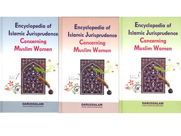 Encyclopedia Of Islamic Jurisprudence Concerning Muslim Women [ 3 Volume Set ]-0
