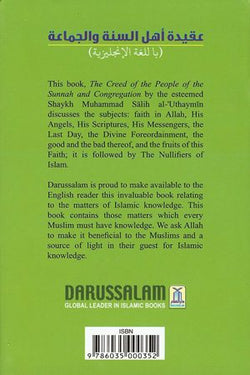 The Creed of the People of the Sunnah & Congregation-1532