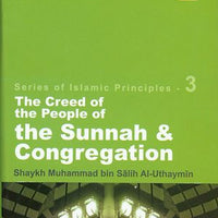 The Creed of the People of the Sunnah & Congregation-0