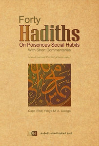 Forty Hadiths on Poisonous Social Habits (Default)