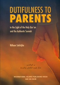 Dutifulness to Parents (Default)