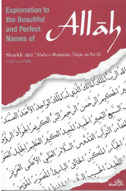 Explanation to the Beautiful and Perfect Names of Allah-0