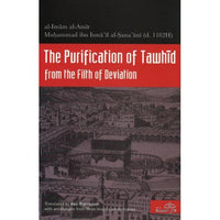 The Purification of Tawhid from the Filth of Deviation -0