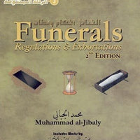 Funerals Regulations & Exhortations-0