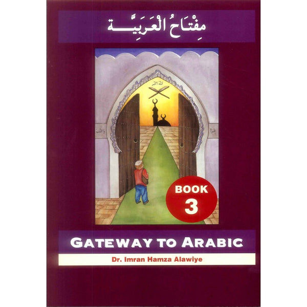 Gateway to Arabic Book 3-0