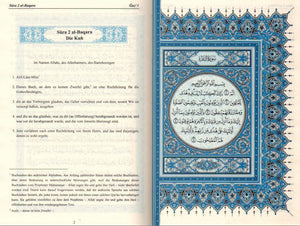 German: Der edle Qur'an (Quran with Translaton)-2582
