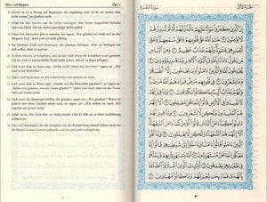 German: Der edle Qur'an (Quran with Translaton)-2580