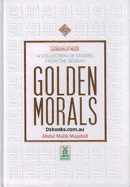 Golden morals Stories from the Seerah (Default)