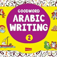 Goodword Arabic Writing: Book 2