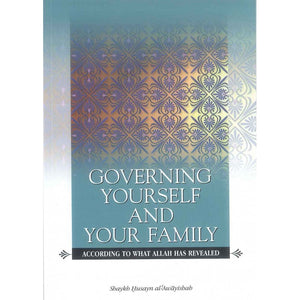 Governing yourself and your Family - According what Allah has Revealed -0