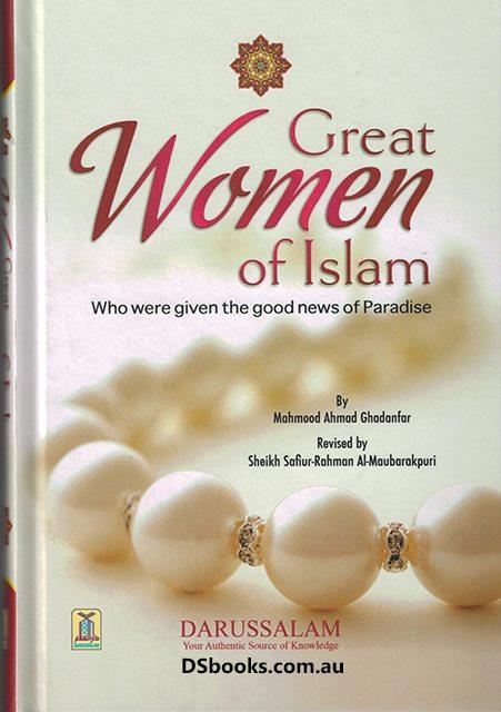 Great Women of Islam-0