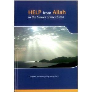 Help From Allah In The stories Of The Quran (Default)