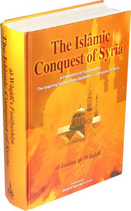 The Islamic Conquest of Syria -1626