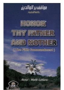 Honor Thy Father and Mother (Default)