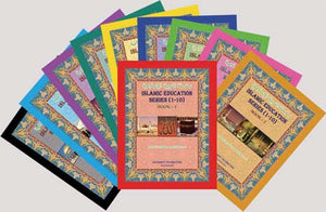 Islamic Education Series(1-10) Book 4-0