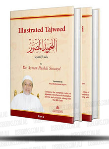 Illustrated Tajweed in English/Arabic (Volumes 1&2 ) By Dr Ayman Rushdi Swaid