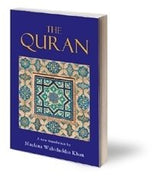 The Quran - English Only Translation-0
