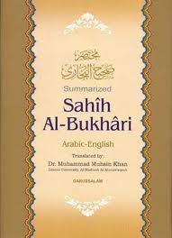 Summarized Sahih Al Bukhari - Large (Arabic-English)