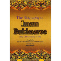 The Biography of Imam Bukhaaree -0