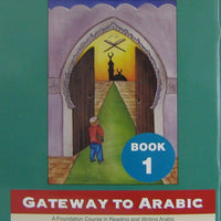 Gateway to Arabic Book 1-0