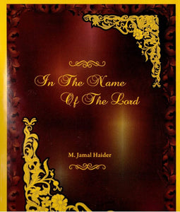 In The Name Of The Lord - Darussalam Islamic Bookshop Australia
