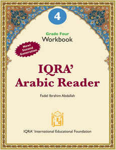 IQRA Arabic Reader Workbook: Level 4 -0