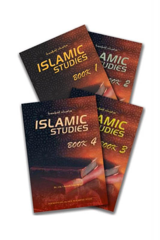 Islamic Studies (4 Vol. Set) (Default)