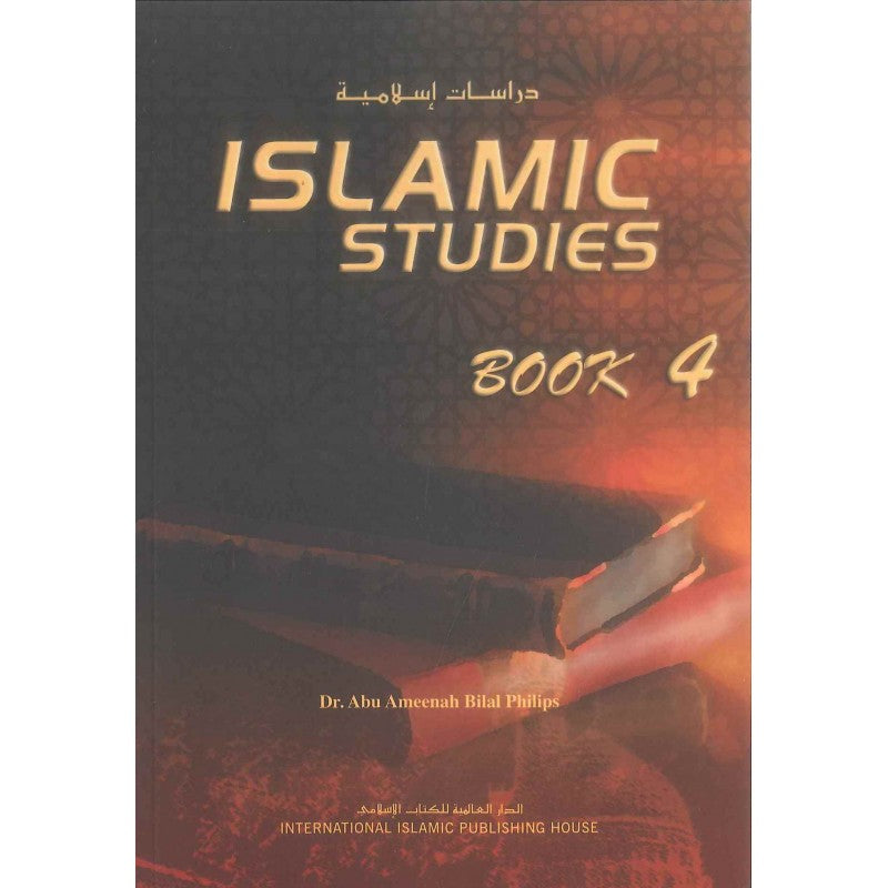 Islamic Studies: Book 4-0