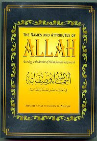 The Names and Attributes of Allah-0
