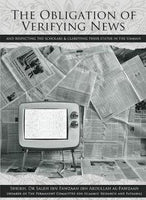 The Obligation of Verifying News (Default