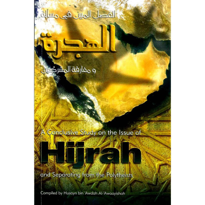 Conclusive Study on issues of Hijrah-0